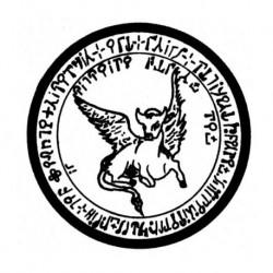 talismano in pergamena di Khons