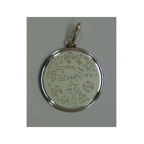 talismano in argento lo sterminatore