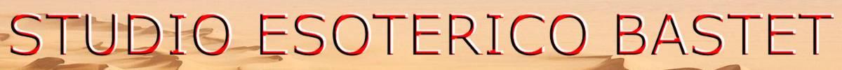 logo web prima pagina.jpg (27359 byte)
